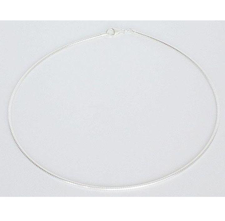 Halsreif Silber matt 1,8 mm