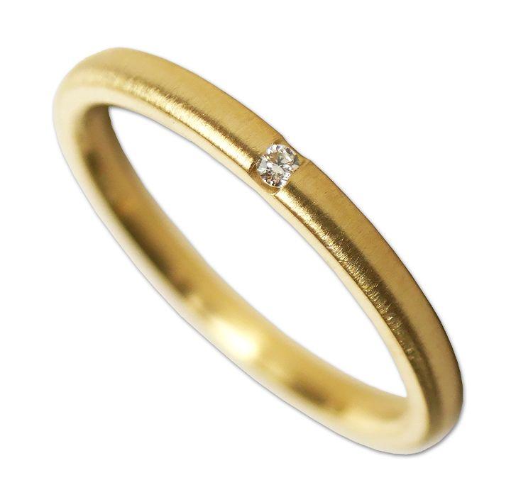 Ring in Gelbgold mit Brillant